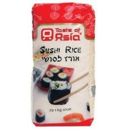 אורז לסושי - 1 ק