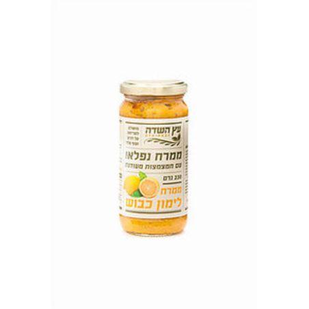 ממרח לימון כבוש - 230 גרם עץ השדה