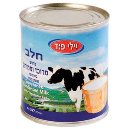 חלב מרוכז -397 גרם