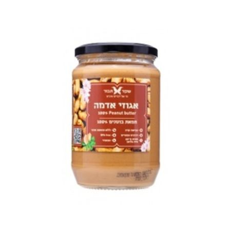 חמאת בוטנים טבעית ללא תוספת סוכר - 700 גרם שקד תבור