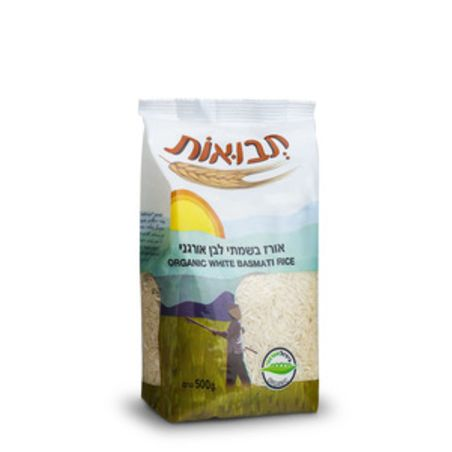אורז בשמתי אורגני - 500 גרם