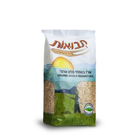 אורז בשמתי מלא אורגני - 500 גרם