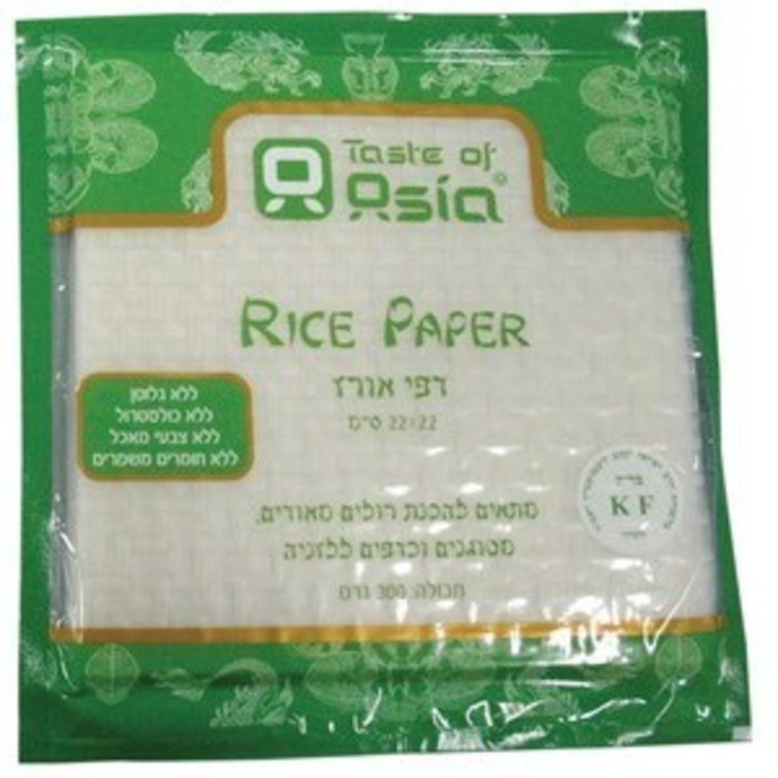 דפי אורז מרובעים ללא גלוטן 22 ס